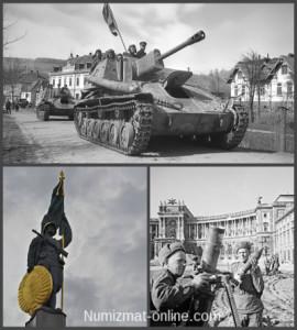 Венская операция 1945 г.