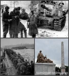 Висло-Одерская операция 1945 г.
