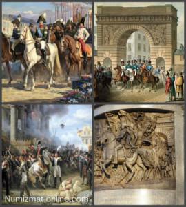 Взятие Парижа 1814 г.