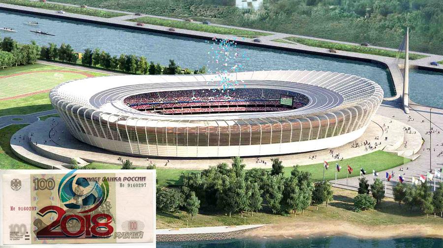 Банкноты к чемпионату мира по футболу 2018 года планируется к выпуску