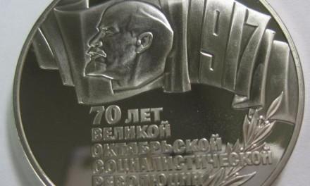 Монета шайба 1987 г.