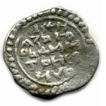 Монеты удельных княжеств