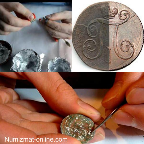 Как почистить монету в домашних условиях от черноты 991