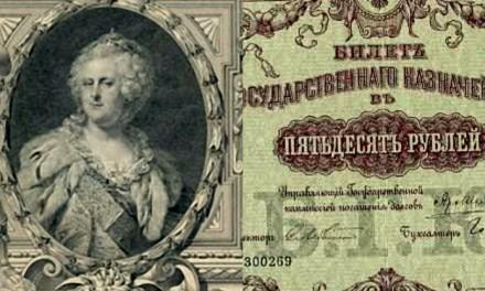 История бумажных денег