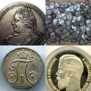 Копии царских монет