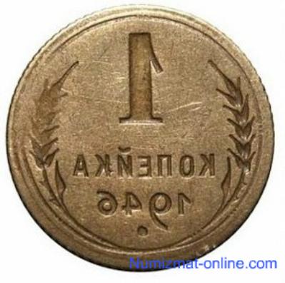 Где продать монеты с браком монеты центробанка россии