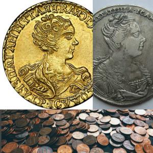 Монеты эпохи Екатерины I
