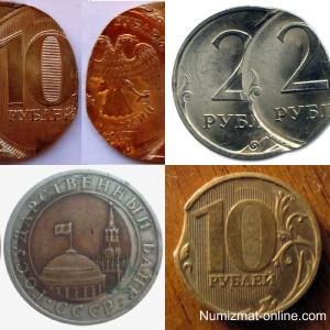 Монеты с браком