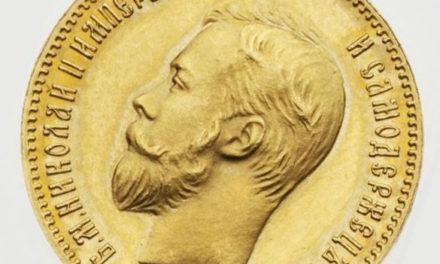 Николаевский рубль
