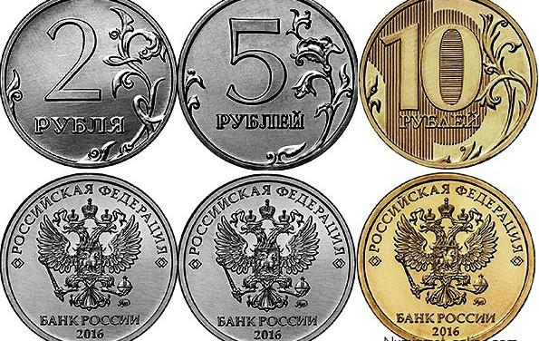 Новые монеты 1 рублей 2017 года
