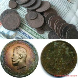 Царские монеты с патиной