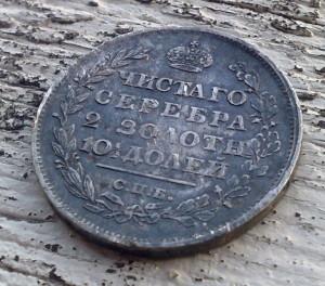 Монета с патиной