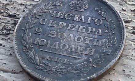Патинирование монет