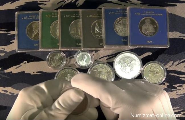 Качество монеты ПРУФ