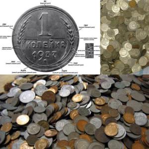 Как определить разновидности монет