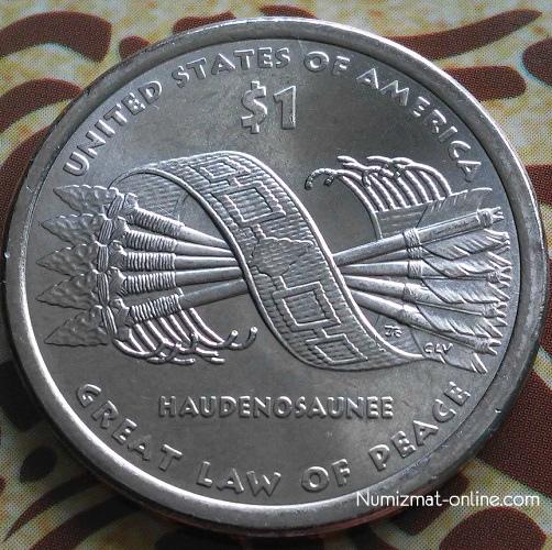 Монета сша 1 доллар 2000 сакгавели 1 копейка 2005 года