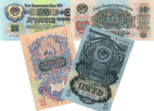 Банкноты образца 1947 года