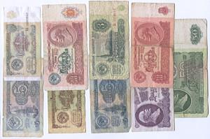 Банкноты образца 1961 года