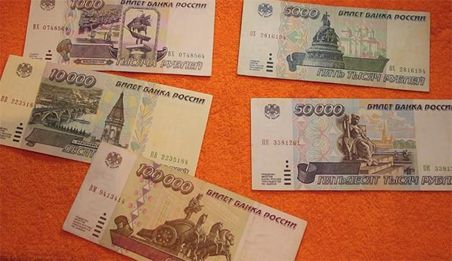 Бумажные рубли редкие 10 рублей юбилейные 2011 года стоимость