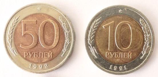Биметаллические монеты выпуск 2013 магазин нумизматики в ростове на дону