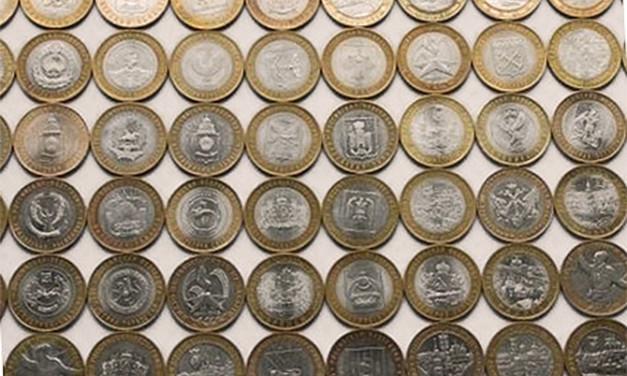 Биметаллические монеты России