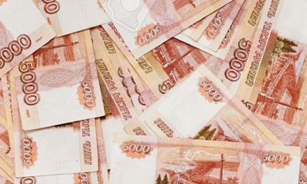 В чем заключается ценность бумажных денег и как ее определить