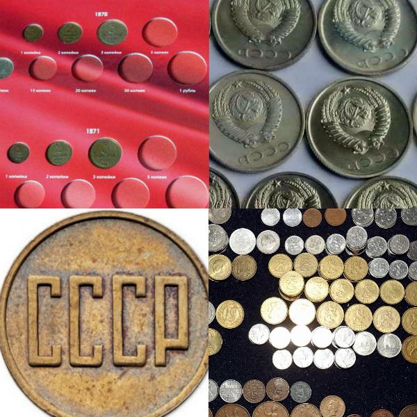 Чистка монет ссср 1961 1991 купить 5 рублей 1999