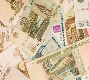 Дорогие и ценные купюры современной России