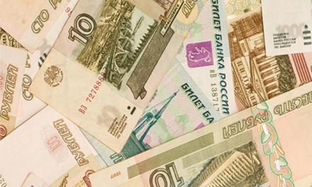 Дорогие и ценные купюры России