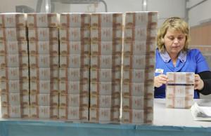 Эмиссия банкнот России