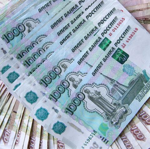 Эмиссия монет и банкнот Центрального банка России