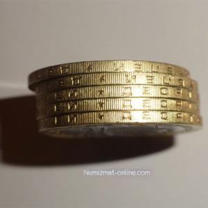 Брак гурта монеты