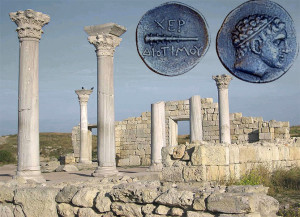 Древние монеты Херсонеса Таврического