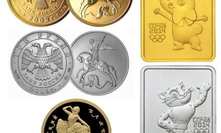 Что такое инвестиционные монеты?
