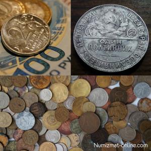 Древние монеты Руси Современные деньги России