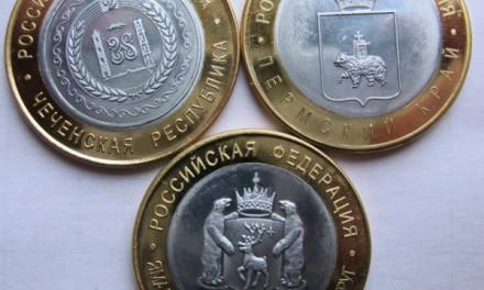 Как отличить копию монеты от оригинала?