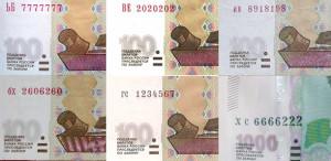 Красивые номера на российских купюрах
