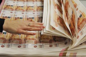 Защита банкнот России