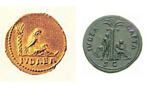 Монета с изображением плачущей иудейской женщины