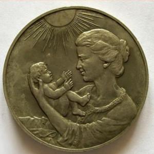 Монета на рождение
