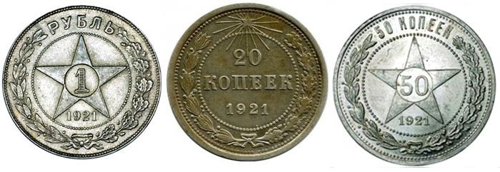 Монеты имеющие ценность выпущенные прежние годы чехословакия 1 крона 1962
