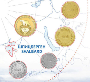 Монеты Шпицбергена выпуск к 80-летию треста