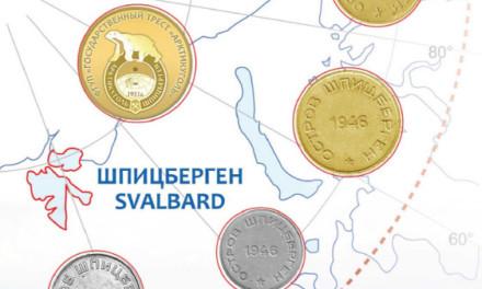Монеты и боны Шпицбергена «Арктикуголь»