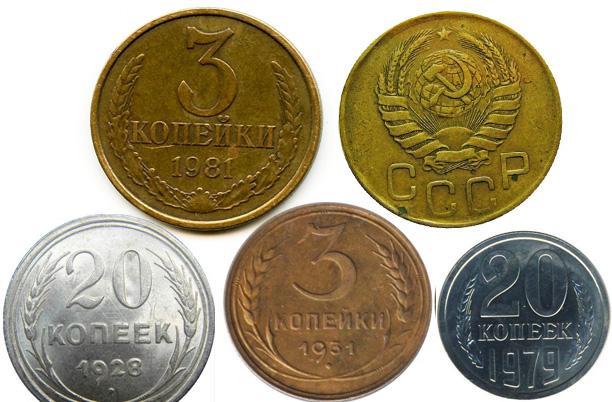 Монеты перепутки