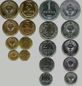 Ценность монет СССР разных лет