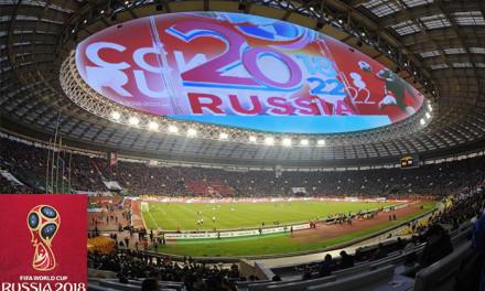Памятные монеты к чемпионату мира по футболу 2018 года появятся в России