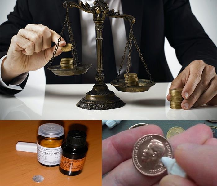 Как определить поддельные царские монеты из серебра