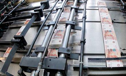 Производство и способы печати банкнот