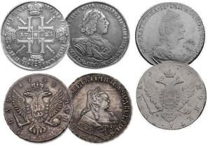 Серебряные монеты подделки царских времен
