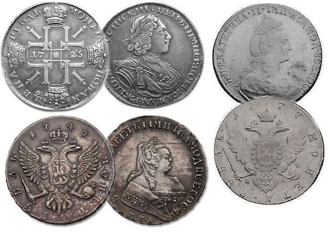 Старинные царские серебряные монеты грузинская серебряная монета